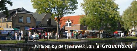 Jaarmarkt 's-Gravendeel