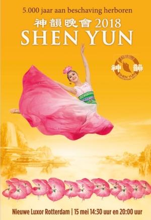 Shen Yun komt naar Nieuwe Luxor Theater